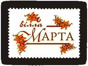 Marta_logo