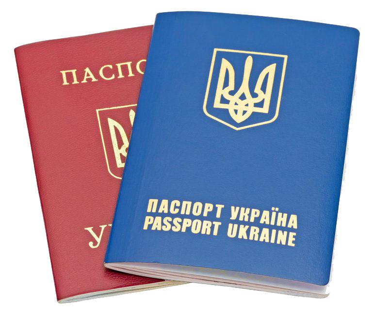 passport-ua-zagran